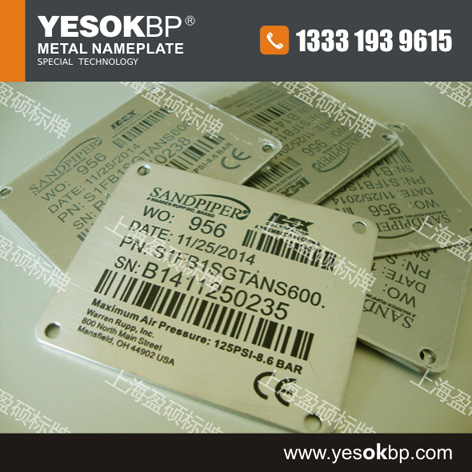 耐高温金属条码 金属条码编号牌 铝合金条码生产基地