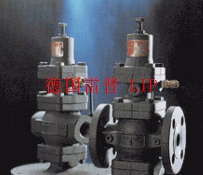 进口高温减压阀 进口高温蒸汽减压阀