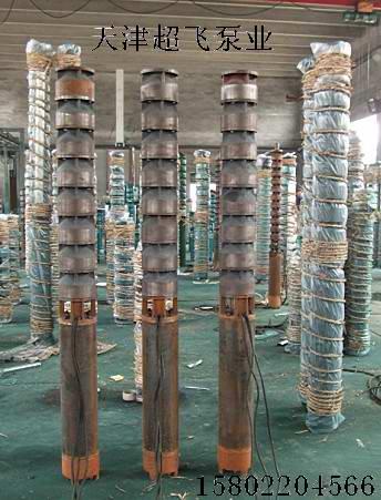 北京熱水潛水泵