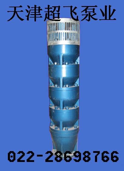 熱水潛水泵,天津熱水泵,天津潛水泵