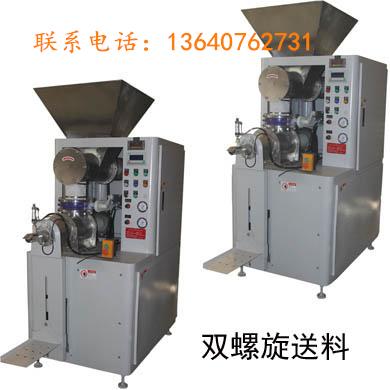 JKF-159H阀口型轻质碳酸钙包装机