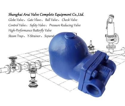 浮球式疏水阀_FIG.CTIHC螺纹杠杆浮球式疏水阀_上海阿瑞阀门成套设备有限公司