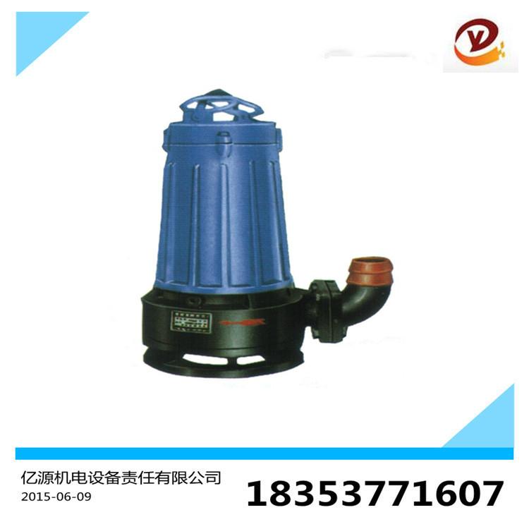 WQK8-12高效无堵塞带切割装置型及带刀型污水污物潜水泵