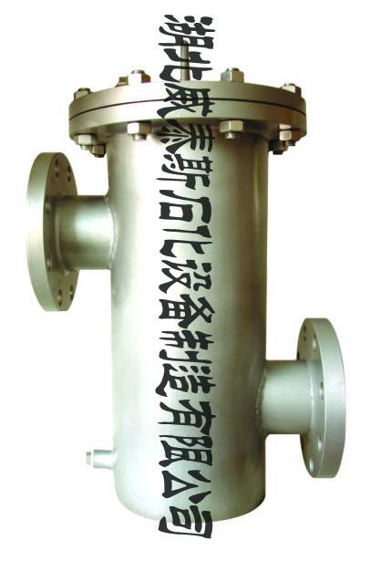 高低接管藍式過濾器