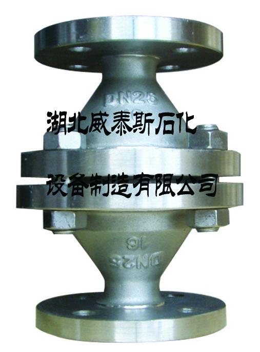 管道放空散热阻火器