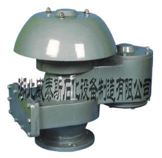 89型防爆阻火呼吸閥