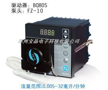 BQ80S微流量调速型蠕动泵(恒流泵)
