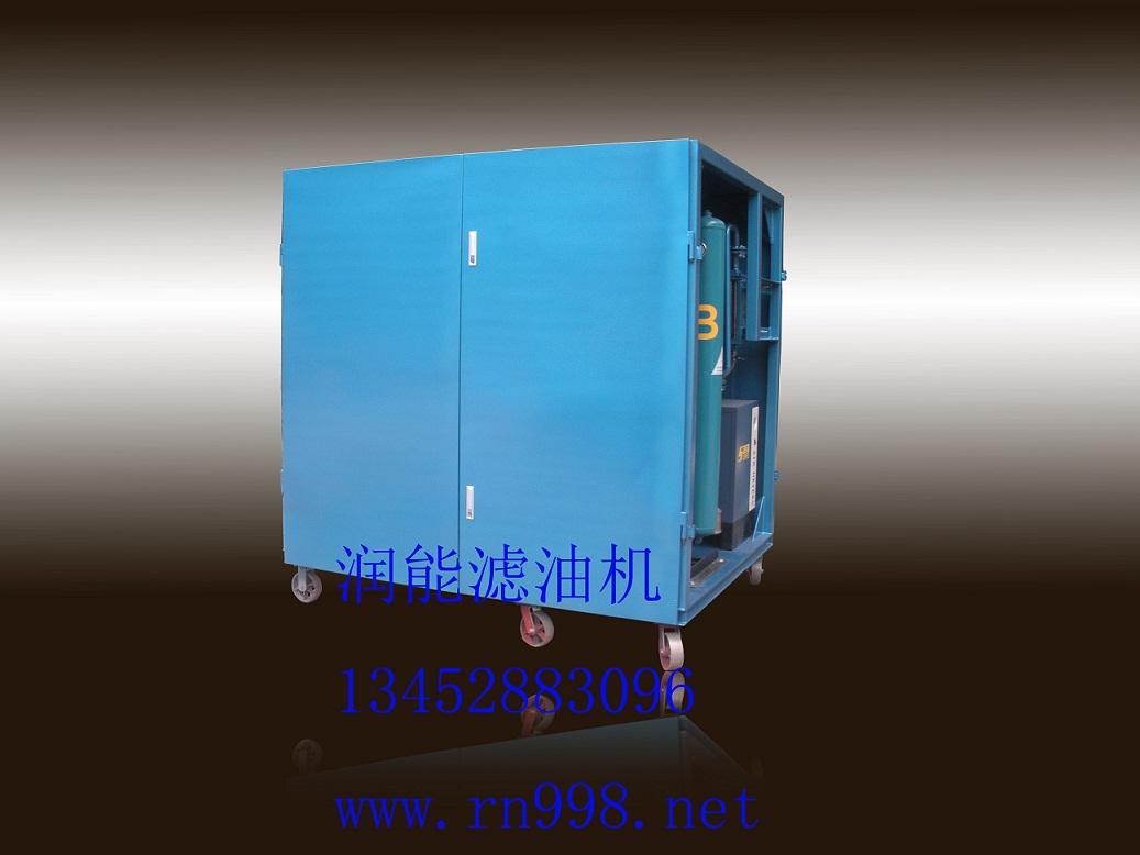 AD-40干燥空气发生器