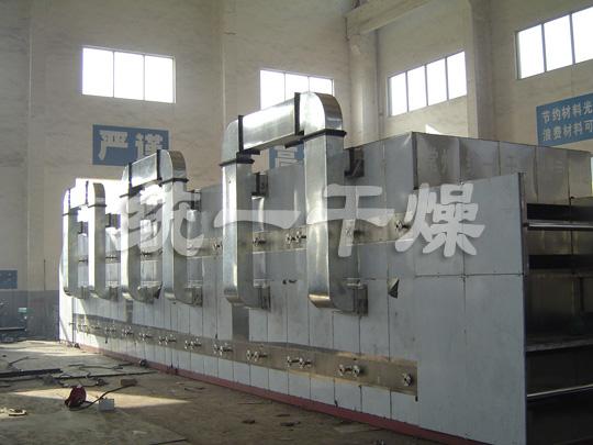 DWD染料专用带式干燥机 (含成型机、均料机成套设备)