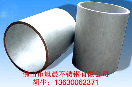 不锈钢大管|厚管  |五金制品用不锈钢管