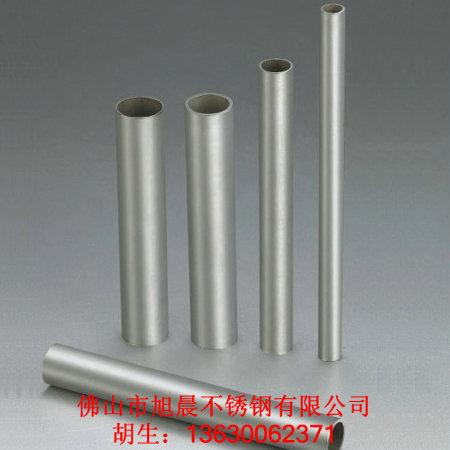 自来水专用不锈钢管  |水处理设备用不锈钢管