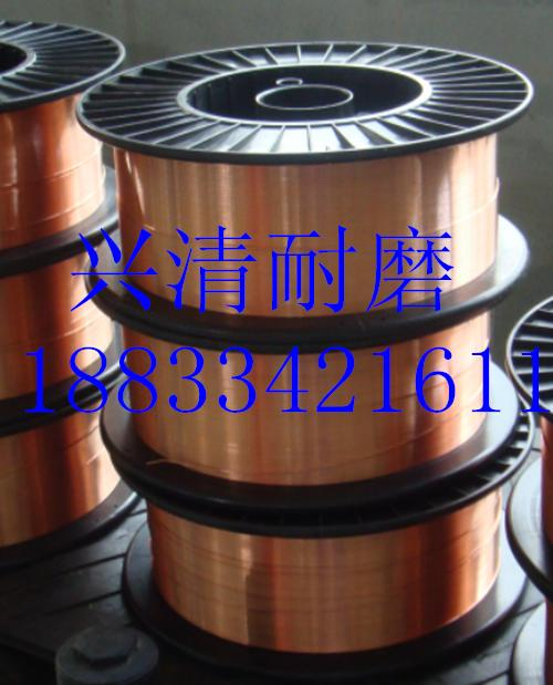 耐磨焊丝 耐磨不锈钢焊丝 耐磨药芯焊丝