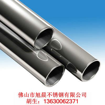 汽车排气专用管  |不锈钢管消声器用管
