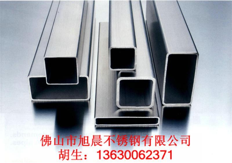 不锈钢方管 | 不锈钢矩管 | 不锈钢圆管
