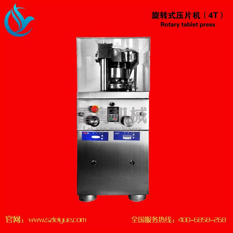 广东玛咖粉末旋转式压片机