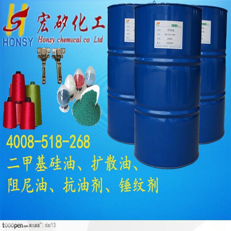 二甲基硅油厂家 供应疏水性好 防静电质量稳定201甲基硅油