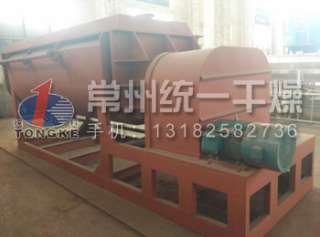 生活污泥干化处理设备——空心桨叶干燥机
