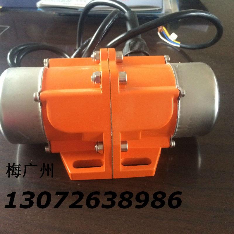 MVE5000/3系列振动电机
