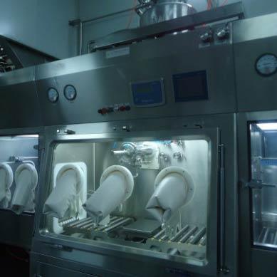 无菌分装隔离系统(隔离器)