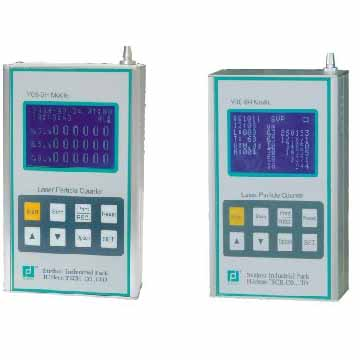 Y09-6H型激光尘埃粒子计数器 (手持式)