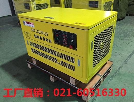 美國閃威汽油發電機柴油發電機發電電焊機發電電焊一體機