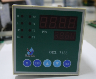 在线余氯检测仪,余氯控制器,余氯在线检测仪XHCL-7135