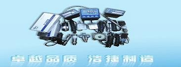 廣東省佛山市浩捷電子儀器有限公司