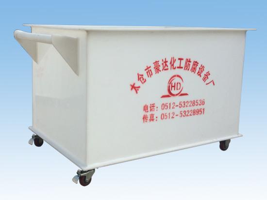 耐酸碱方箱,聚丙烯方箱,PP方箱