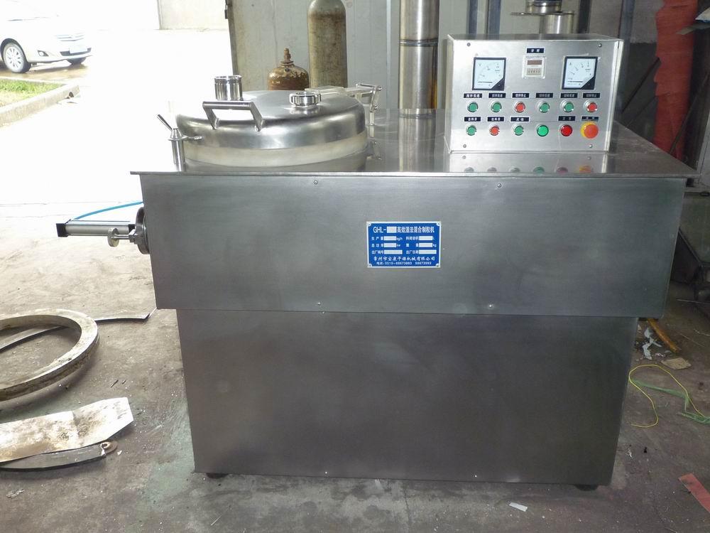 GHL-50高效湿法混合制粒机