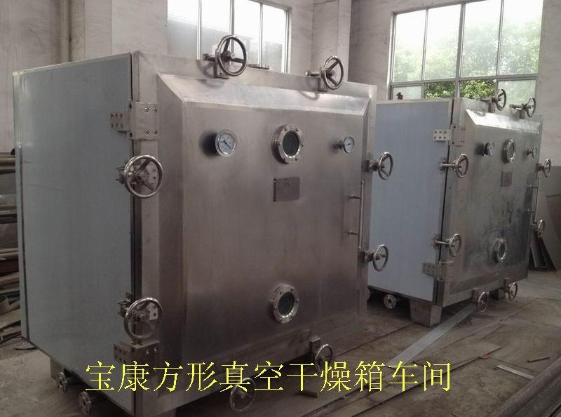 YZG/FZG(圆形/方形)真空干燥机