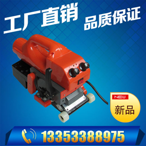 TH501土工膜焊接机 隧道专用双缝爬焊机 防水板焊接机直销