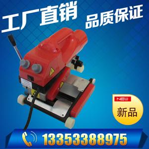 正品15公分双缝防水板爬焊机 土工膜焊接机包邮特价