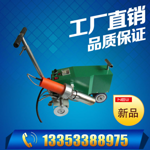 PVC热风自动焊接机 热风爬焊机 屋面PVC防水卷材焊机特价包邮