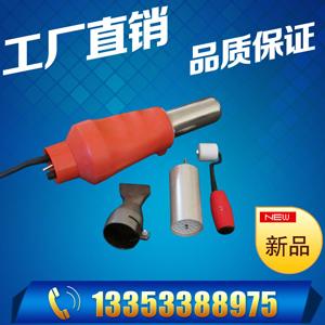 防水板热风焊枪 大功率塑料焊枪 土工膜热风焊枪厂家直销