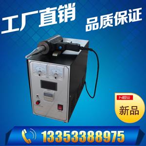 防水板超声波焊接机 热熔垫片垫圈焊机正品直销包邮