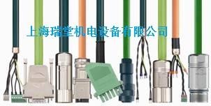 IGUS(易格斯)柔性电缆