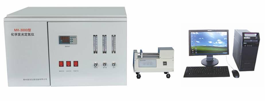 MX-3000型微机化学发光定氮仪