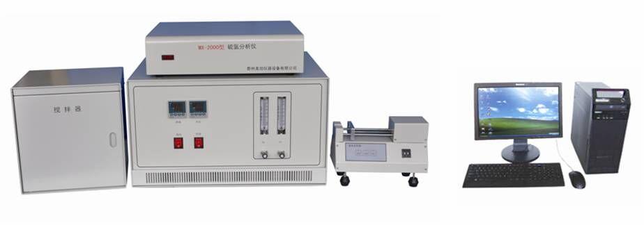 MX-2000型微机硫氯分析仪SH/T 0253