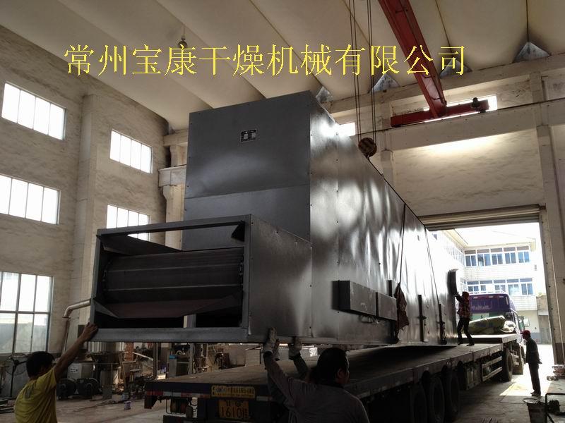 DW带式干燥机
