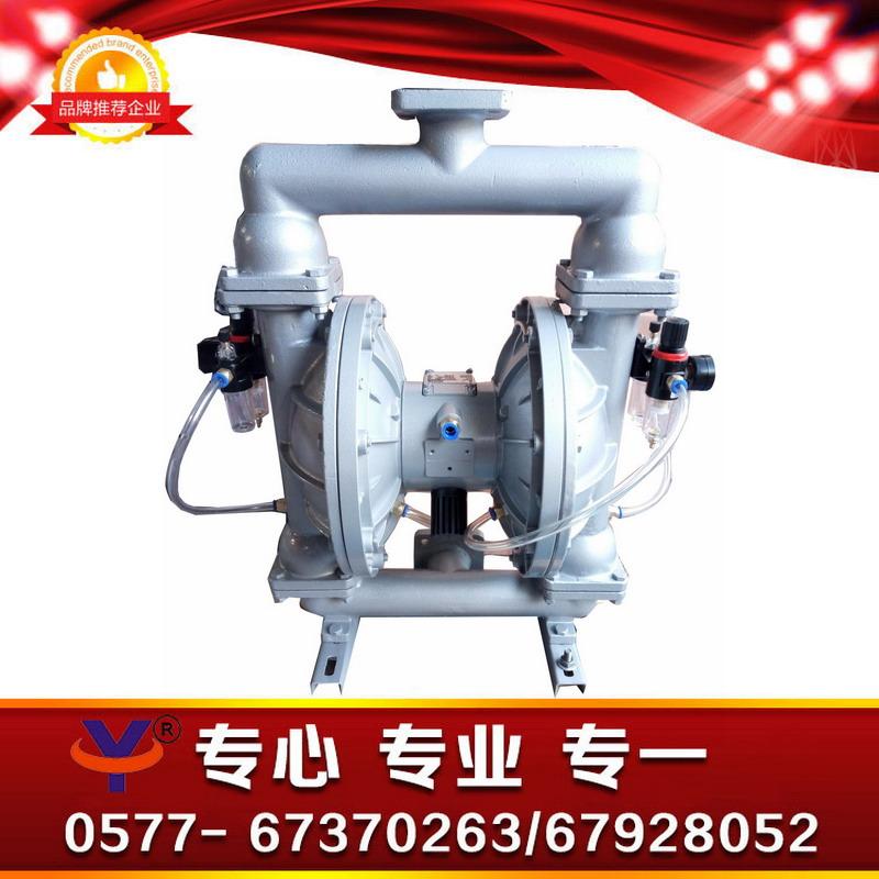 粉体泵 气动粉料泵 粉末输送泵 铝合金气动输送泵