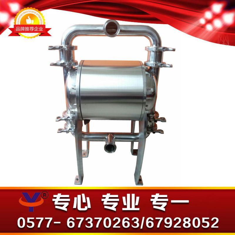 食品级气动双隔膜泵 卫生级双隔膜泵 316食品输送泵