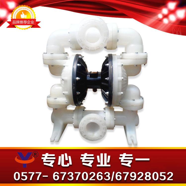 温州卫生级气动隔膜泵