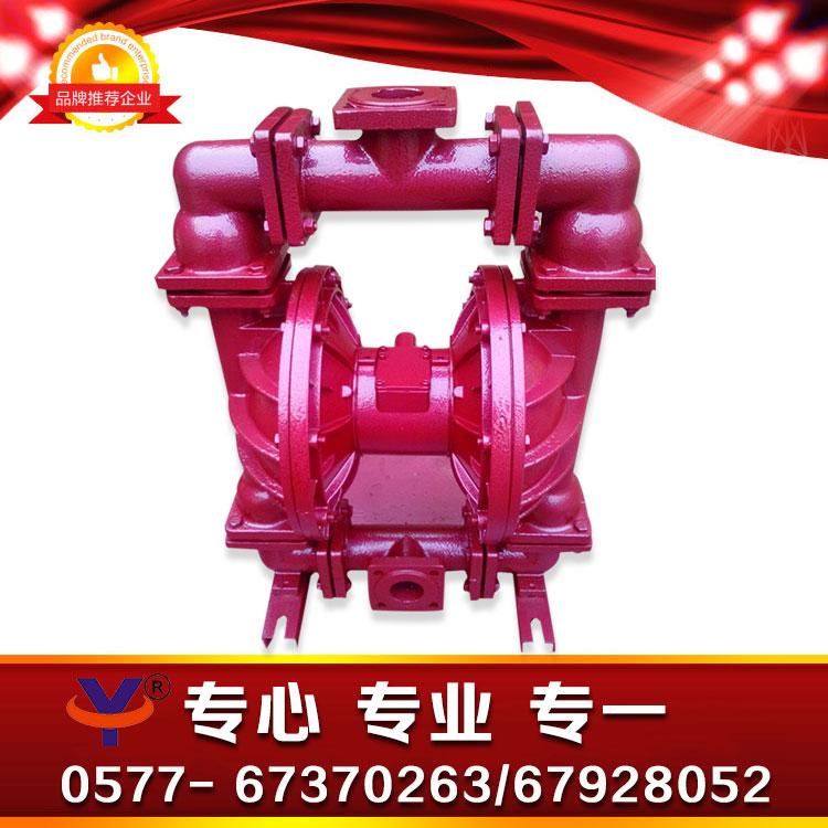 全衬氟气动隔膜泵