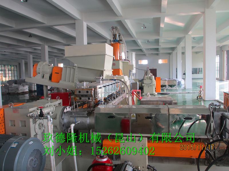 充电桩低烟无卤电缆料造粒机厂商