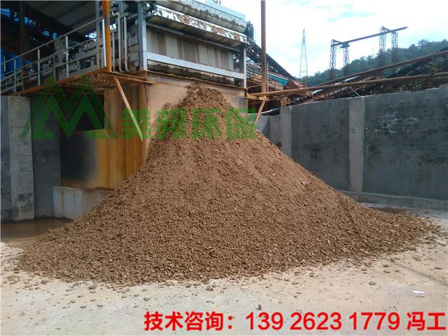制砂场泥浆脱水设备 制砂厂砂污泥压干机