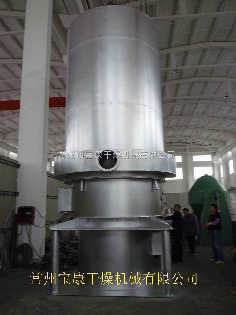 JFR燃煤热风炉