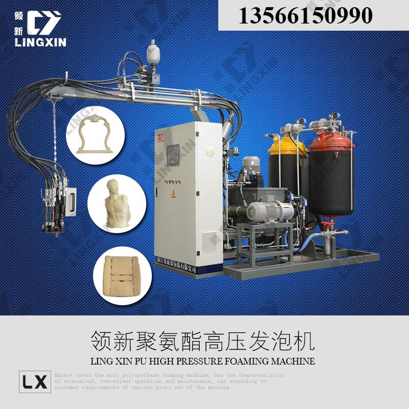 供应领新仿木相框聚氨酯发泡生产设备 高压pu发泡机
