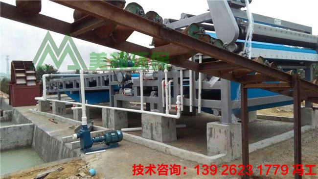 工程泥浆压干机 工程污泥脱水设备