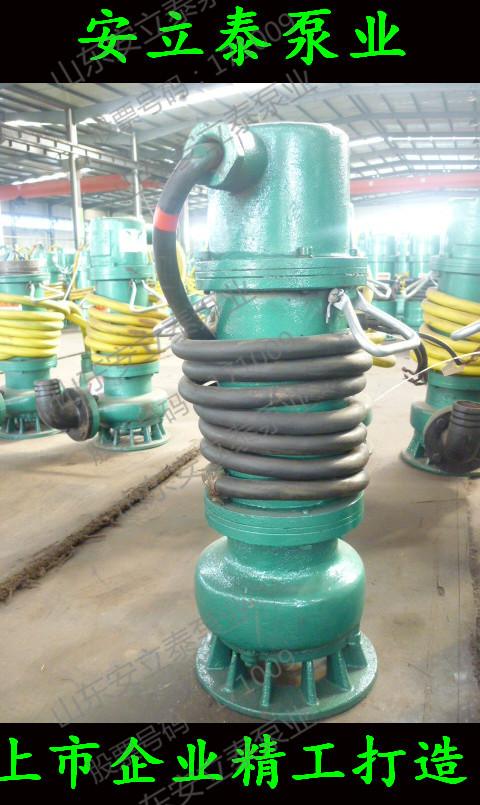 防爆排污排沙泵潜水泵潜污泵耐用耐腐蚀