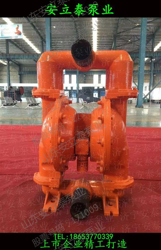 BQG矿用气动隔膜泵潜污泵自吸泵多功能泵行业专家